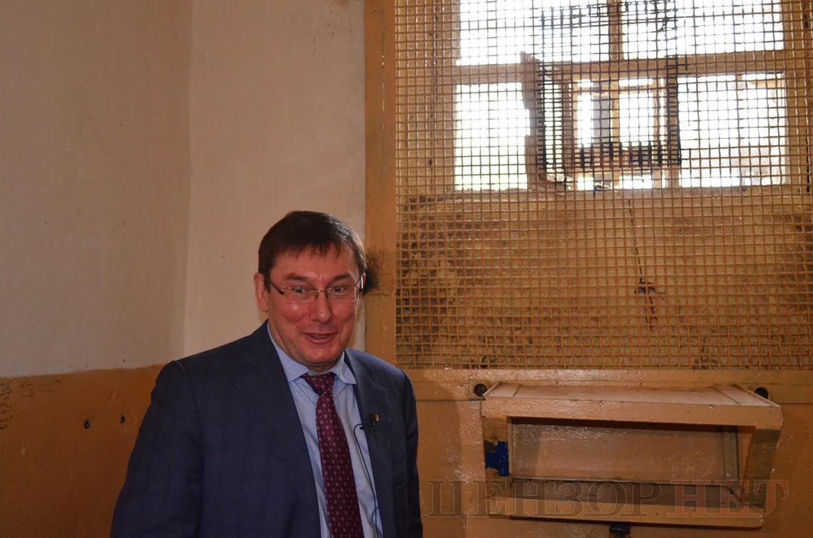 Генеральний прокурор заявив про намір призначити відповідальним за дотримання прав людини В'ячеслава Свірця.
