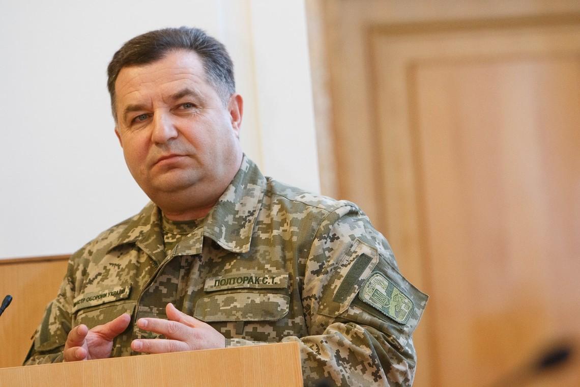 Міністр оборони Степан Полторак наказав притягнути до відповідальності винних у зриві термінів робіт із капітального ремонту їдальні на полігоні Широкий лан.