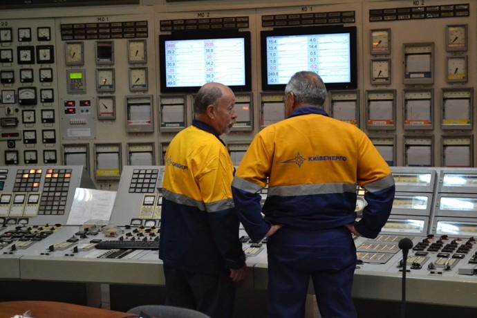 Блокування рахунків Київенерго за позовом Нафтогазу України може призвести до зупинки аварійно-експлуатаційних робіт у столиці.