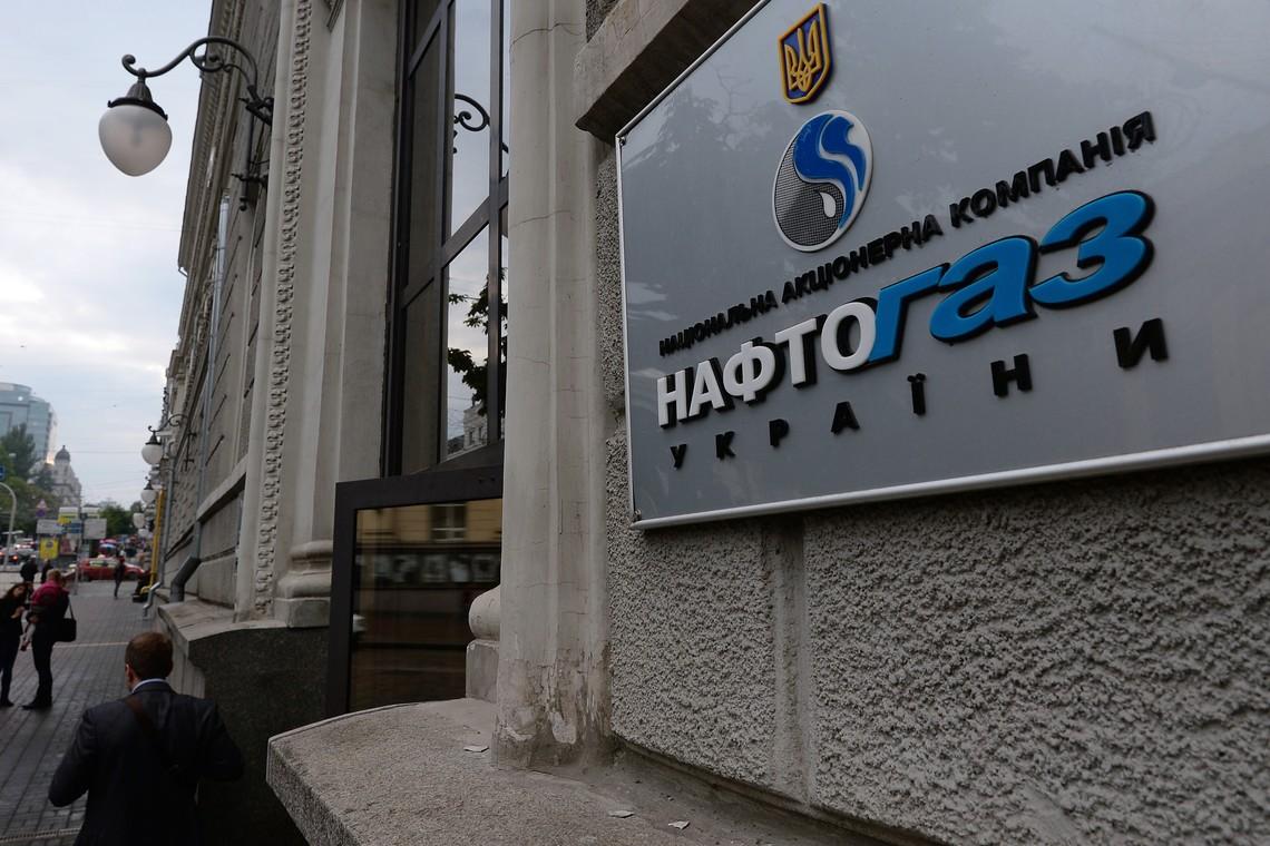Директор з розвитку бізнесу Нафтогазу Юрій Вітренко заявив, що Газпром пропонує неринкову ціну за свій газ.