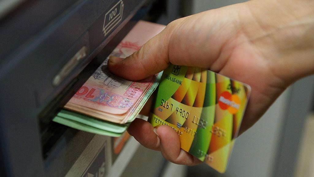 Не зможуть брати участь у конкурсі банки, які протягом останніх трьох місяців не виконували нормативи регулятора.
