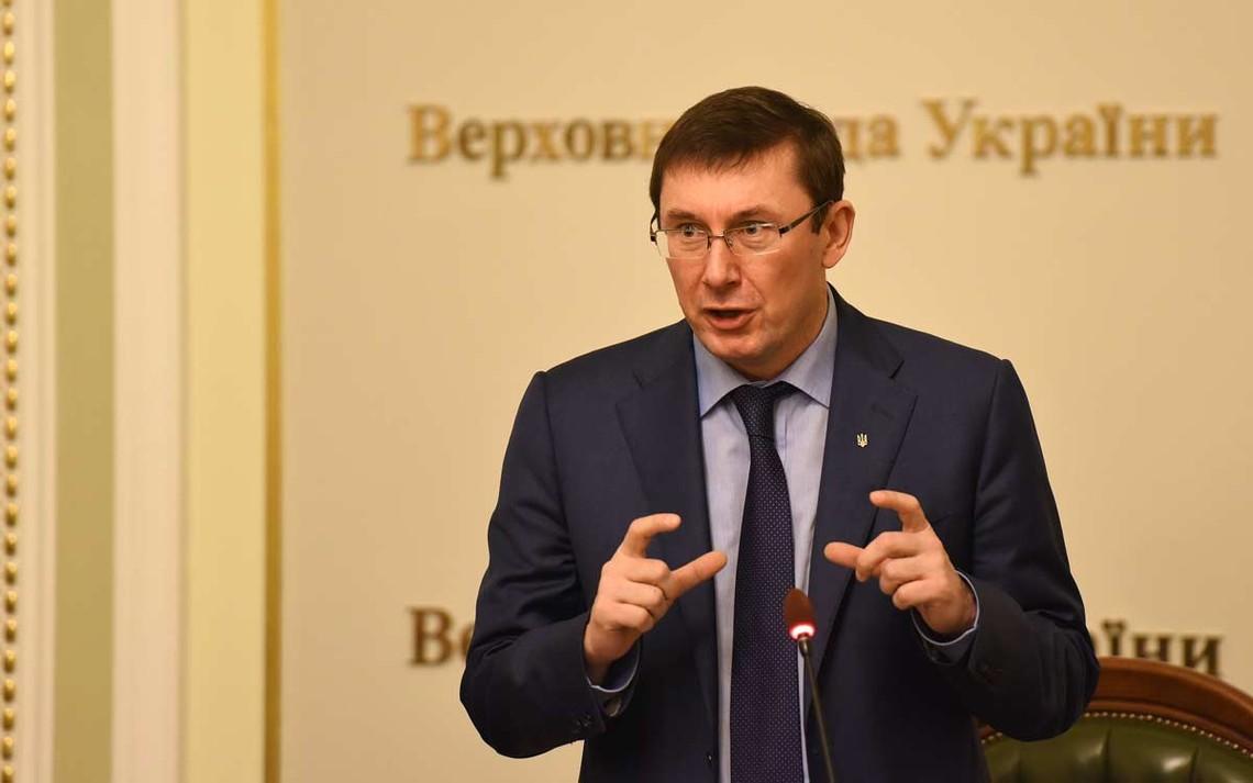 Генеральний прокурор Юрій Луценко звернувся до Ради з проханням дати дозвіл на арешт Олександра Онищенка.