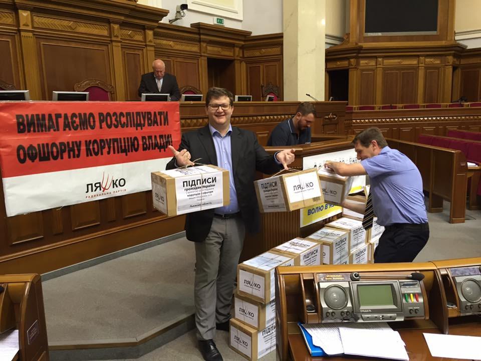 Коробки нібито з підписами українців за створення ТСК щодо корупції влади, які лідер Радикальної партії Олег Ляшко приніс до Верховної Ради, виявилися порожніми.