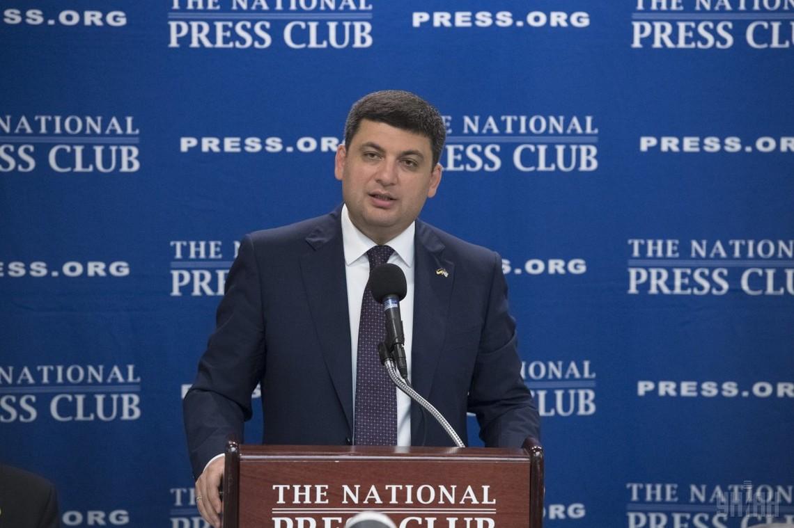Очільник Кабінету міністрів Володимир Гройсман назвав приблизну дату візиту Джона Керрі в Україну.