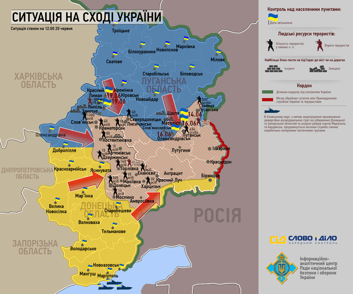 Слово і Діло зібрало в одному відеоролику 24 карти АТО за два роки з початку бойових дій на Донбасі.