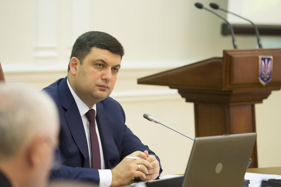 На сьогодні частка гідроенергетики в балансі електроенергії України становить всего 8,6 відсотка.
