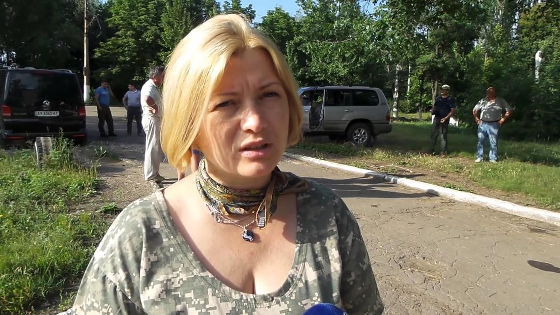 Народний депутат Ірина Геращенко заявила, що Кремль блокує звільнення українців із полону бойовиків.