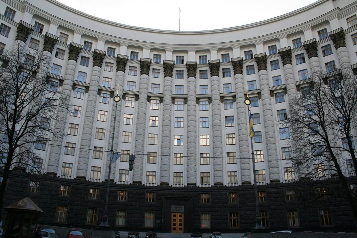 Кабінет міністрів України затвердив бюджетну резолюцію на 2017 рік, основним напрямком якої буде ліквідація податкової поліції.