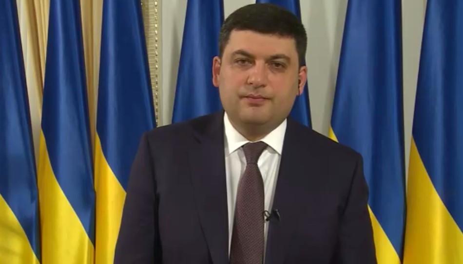 Зміни до Конституції напрацьовує створена минулого року Указом Президента України Конституційна комісія.