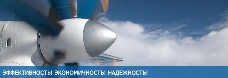Запорізькі моторобудівники представили результати проведеної протягом останніх років роботи. Робота спрямована на те, щоб зробити Україну незалежною вертольотобудівне державою.