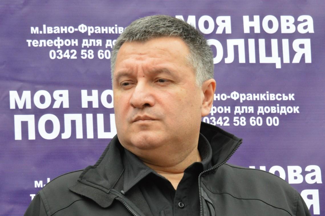 Міністр внутрішніх справ Арсен Аваков заявив про запуск реформування сервісних центрів відомства.