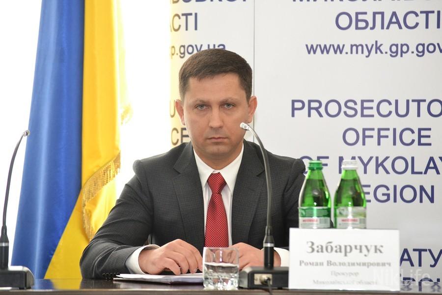 У Генпрокуратурі хочуть посадити в крісло прокурора Миколаївської області правоохоронця, який обіймав посаду заступника обласного прокурора за часів Януковича.