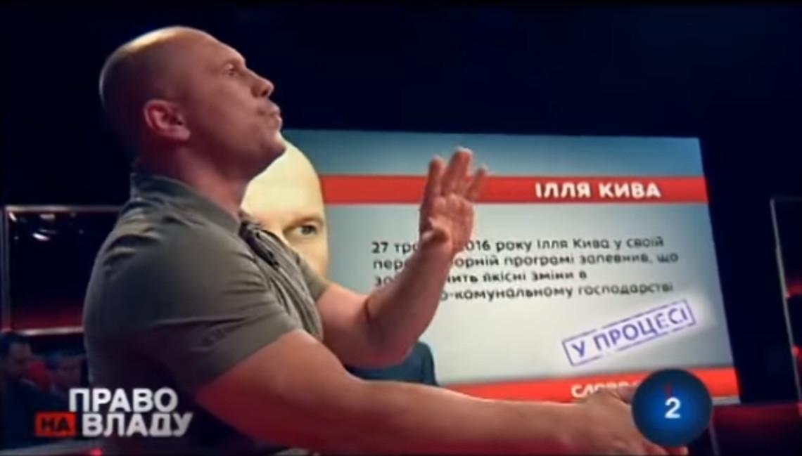 Кандидати в народні депутати Ілля Кива, Віктор Шевченко та Оксана Томчук розповіли, як будуть знижувати комунальні тарифи для населення.