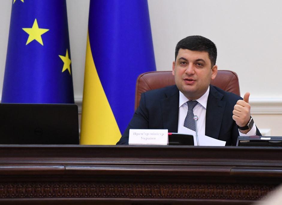 З 1 липня 2016 року в Україні набувають чинності нові тарифи на гаряче водопостачання, теплову енергію та електроенергію для промисловості.
