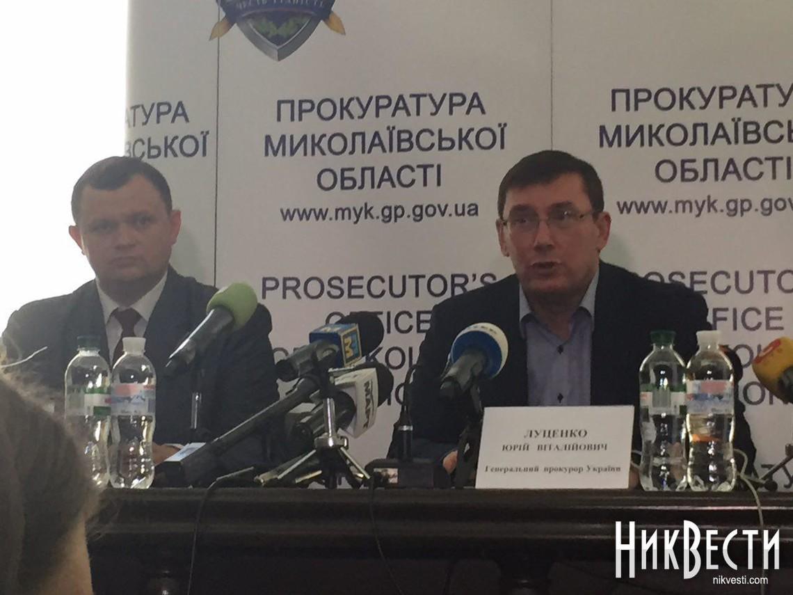Юрій Луценко під час візиту до Миколаєва представив нового прокурора, який очолить обласну прокуратуру.