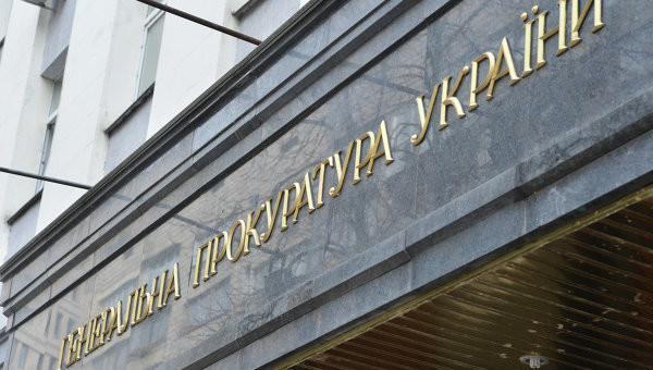 Працівники ГПУ та СБУ спіймали двох чиновників із ДСНС на хабарі розміром у 50 тисяч гривень.