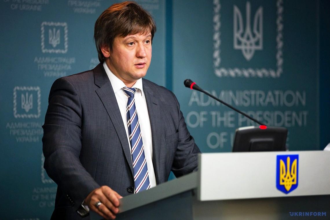 Міністр фінансів України Олександр Данилюк заявив, що підписання меморандуму з МВФ – це питання декількох днів.