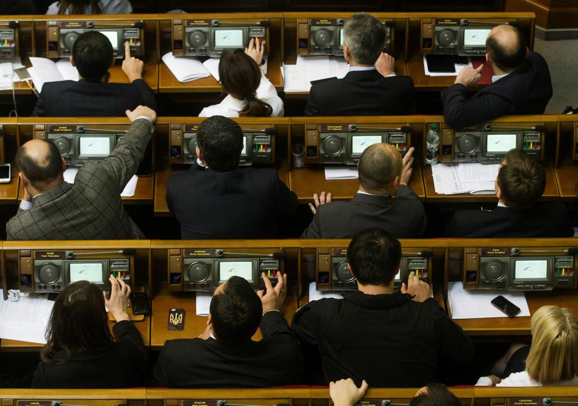 5 липня Верховна Рада України голосуватиме за подання ГПУ про зняття депутатської недоторканності з Олександра Онищенка.
