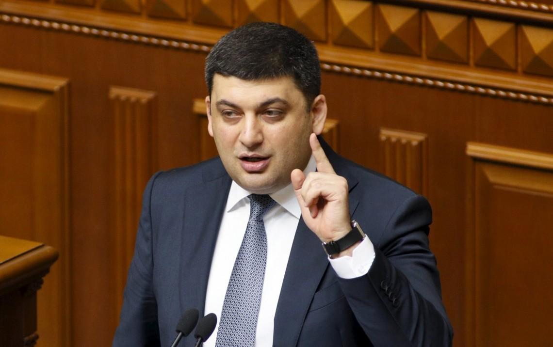 Прем'єр-міністр України Володимир Гройсман заявив, що Україна цього року розраховує на 12 млрд доларів фінансової допомоги.