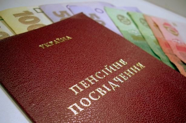 Заявляючи про чергове підвищення пенсій, віце-прем'єр Павло Розенко поскаржився на недостатньо швидке зростання економіки.