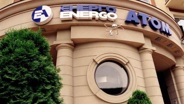 НАЕК Енергоатом в разі скасування поставок із Росії переводить українські АЕС на американське паливо.