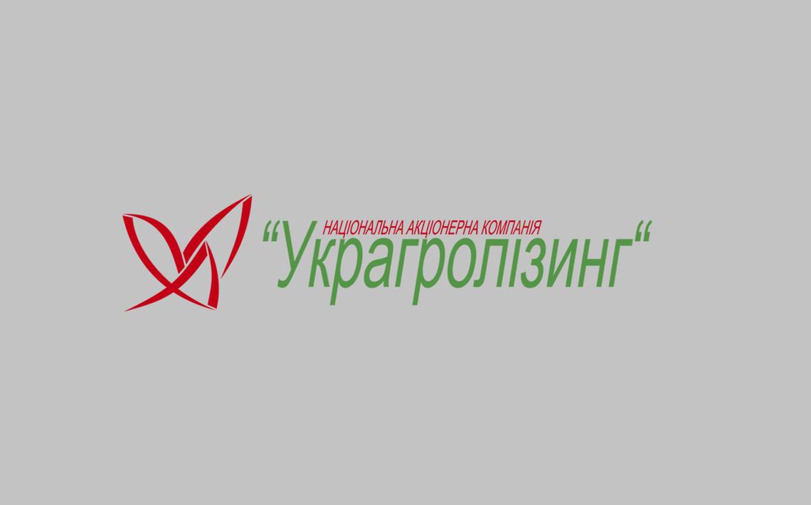 НАБУ завершило досудове розслідування в рамках кримінального провадження щодо розтрати та заволодіння майном НАК Украгролізинг.