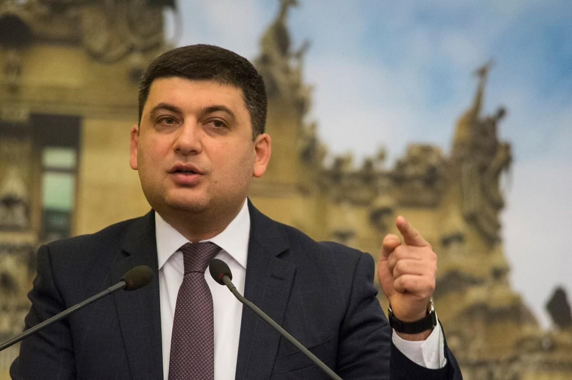 Прем'єр-міністр України Володимир Гройсман висловив сподівання, що цього тижня Рада працюватиме в нормальному режимі.