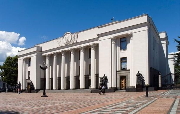Сьогодні, 12 липня, відкрилося засідання Верховної Ради України, в залі зареєструвалися 304 народних депутати.