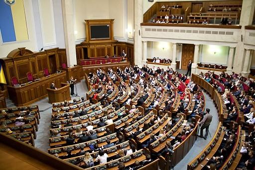 Народні депутати України ухвалили закон про оцінку впливу на довкілля, спрямований на попередження та запобігання екологічній шкоді.