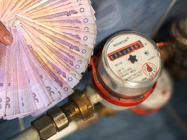 Кабінет міністрів України затвердив концепцію Фонду енергоефективності, що має запрацювати з 2017 року.