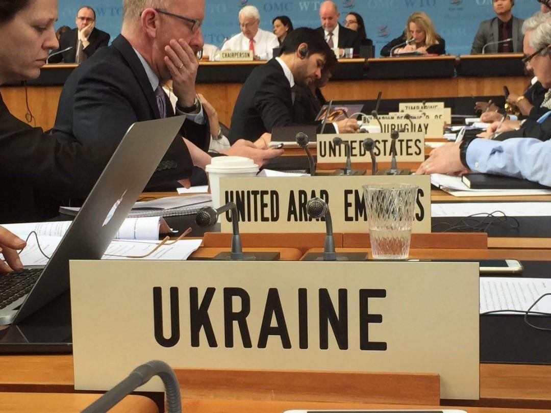 Міністерство економічного розвитку та торгівлі України відстоюватиме питання заборони Росією транзиту.