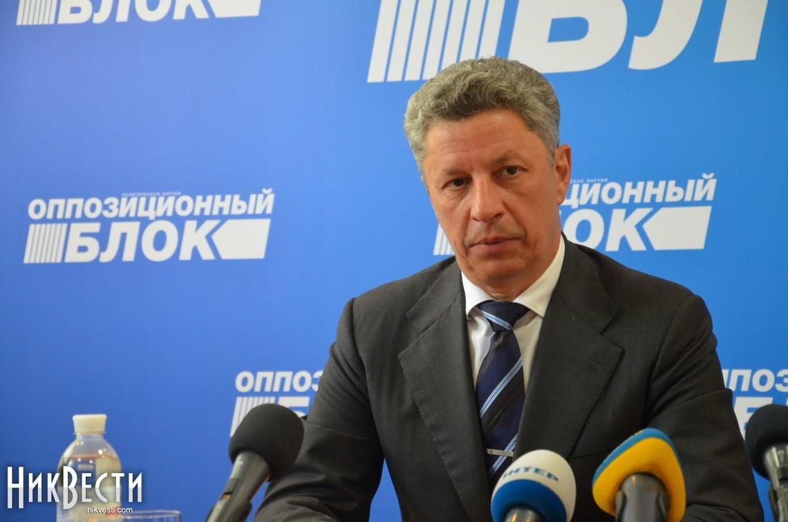 Лідер «Опозиційного блоку» Юрій Бойко не виконав власну обіцянку про підтримку проекту закону про держрегулятор цін на енергетику та компослуги.