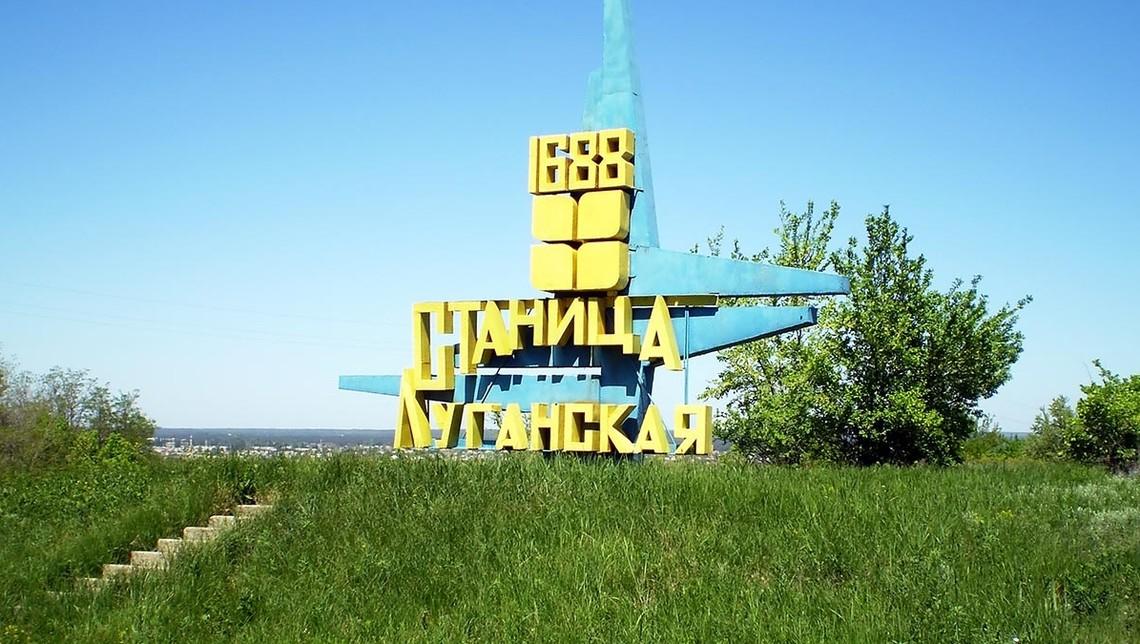 Члени незаконних збройних формувань обстріляли Станицю Луганську, поціливши снарядами в житлову зону.