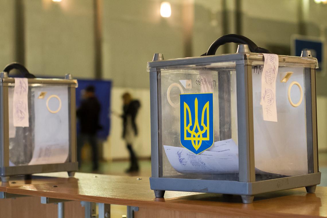 Завдяки тесту від Слова і Діла ви дізнаєтеся, хто ваш кандидат у 23 виборчому окрузі на парламентських довиборах.