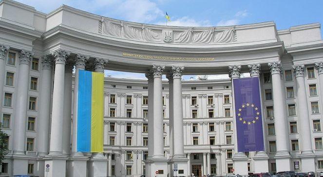 У Міністерстві закордонних справ заявляють, що Україна рішуче підтримує демократично обрану владу Туреччини.