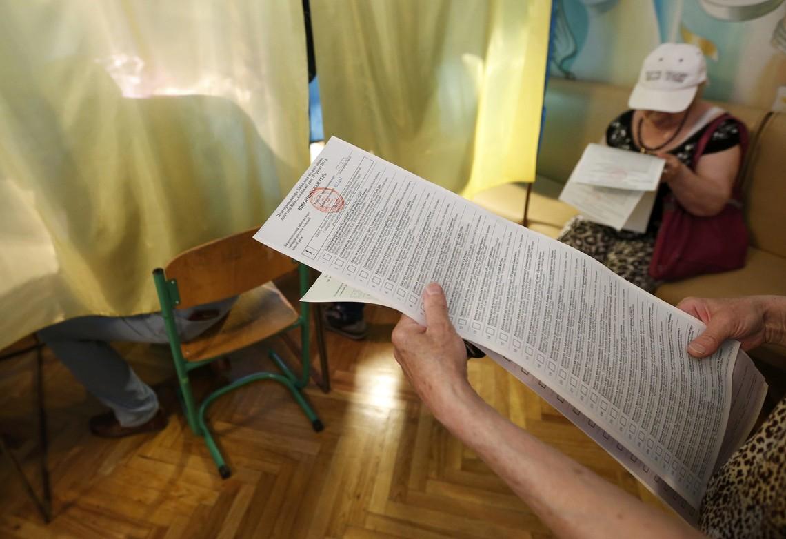 Центрвиборчком нарешті отримав інформацію про явку в Луганській області. Вона становить понад 17%.