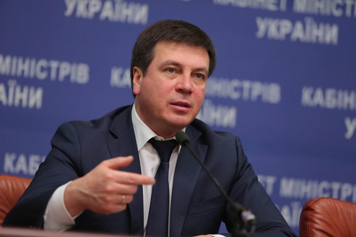 Очільник Міністерства регіонального розвитку, будівництва та ЖКГ Геннадій Зубко не виконав чергову обіцянку.