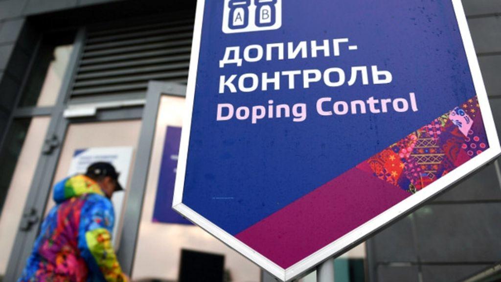 Незалежна комісія Всесвітнього антидопінгового агентства визнала, що російські лабораторії покривали спортсменів, які вживали допінг.