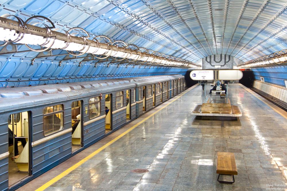 30 грудня 2015 Кабінет міністрів України передав мерії Дніпропетровська цілісно-майновий комплекс ДП Дніпропетровська дирекція будівництва метрополітену.