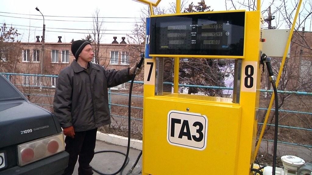 Зростання цін на скраплений газ спостерігалося в більшості операторів ринку в усіх регіонах України.