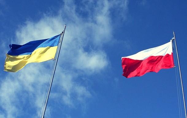 Українські політики та експерти відреагували на рішення Сейму Польщі визнати події на Волині в 1943-45 роках геноцидом.