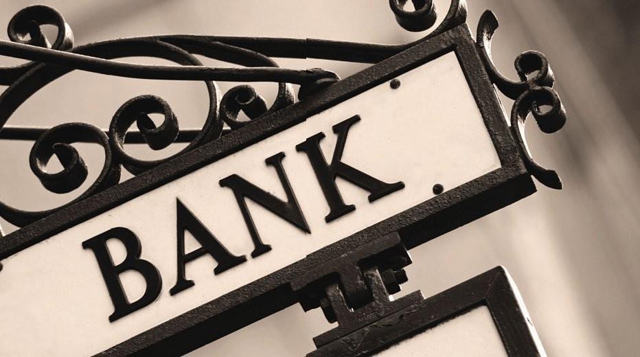 З 1,67 млрд грн понад 1,25 млрд грн планується отримати від реалізації прав вимоги за кредитами.