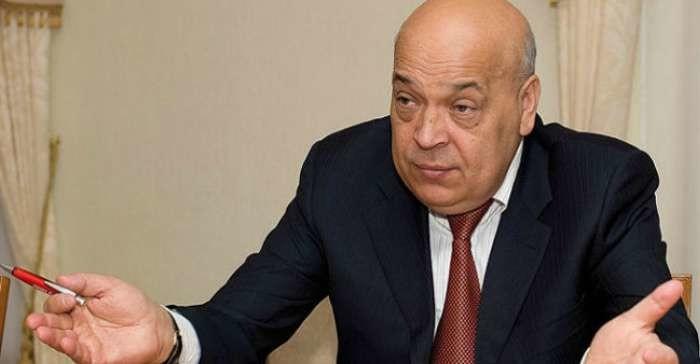Голова Закарпатської облдержадміністрації Геннадій Москаль пообіцяв жителям Рахівщини встановити пільговий тариф на електроенергію, попри те, що не мав таких повноважень.
