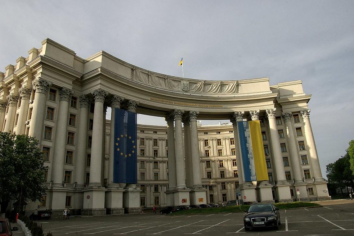 МЗС розглядає дії французьких політиків як прояв свідомої підтримки агресії РФ проти України.