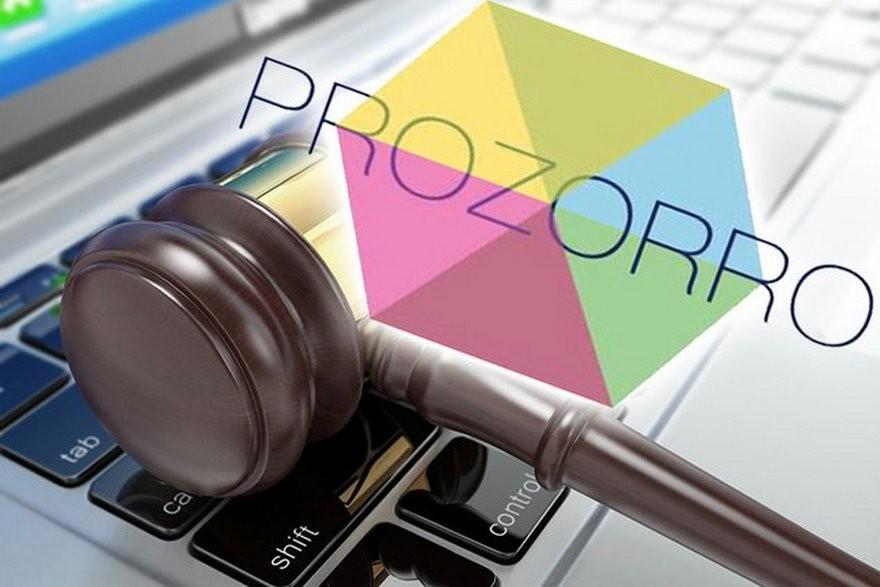 Відсьогодні система електронних закупівель ProZorro стала обов'язковою для використання в Україні.