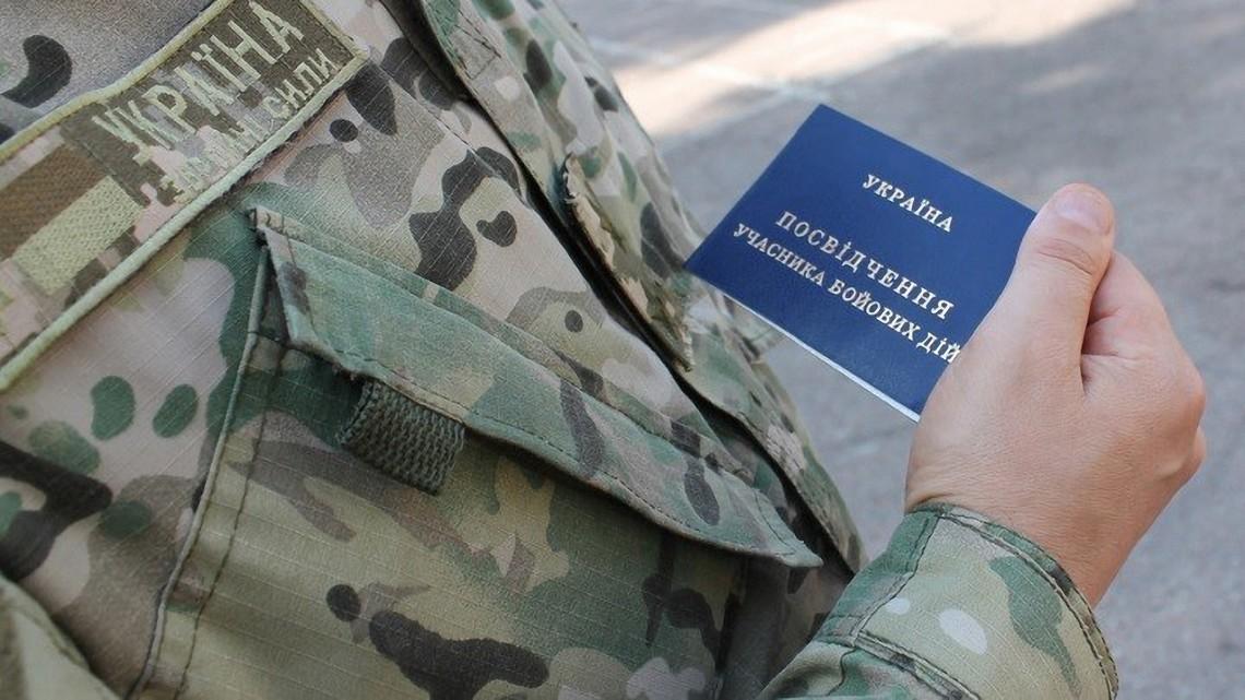 В Україні з початку проведення АТО статус учасника бойових дій отримали близько 175 тисяч військовослужбовців.