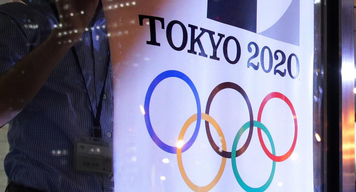 Ігри в Токіо можуть стати одними з найунікальніших за історію Олімпіад за рахунок п'яти нових видів спорту.