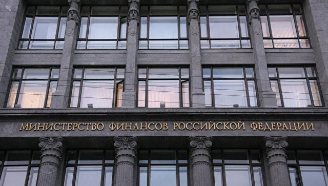 Аналітики Райффайзенбанку прогнозують, що резервний фонд вичерпається при збереженні рублевих цін на нафту на рівні до 2,9 тис. рублів за барель.