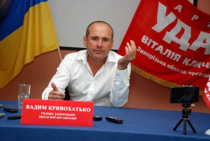 Народний депутат від Блоку Петра Порошенка Вадим Кривохатько провалив свою програмну обіцянку.