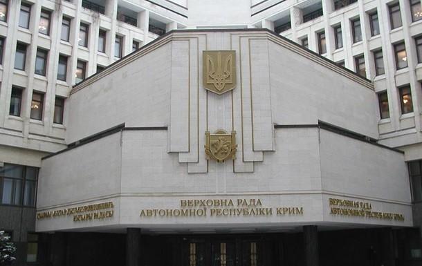 Так звана влада Криму просить туристів утриматися від поїздок в найближчі дні, оскільки можливі черги до 10 годин.
